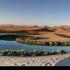 عکس - پیش به سوی سفرهای نوروزی - تالاب پساب یزد