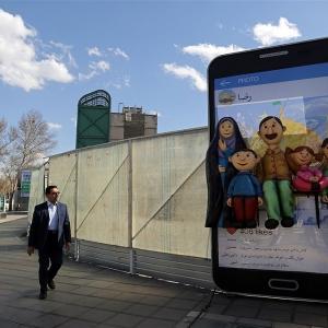 تصویر - المان های نوروزی مشهد به روایت تصویر - معماری
