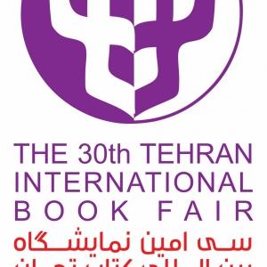 تصویر - سیاُمین نمایشگاه بینالمللی کتاب تهران ، ثبت نام و خرید بن کارت - معماری