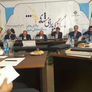 تصویر - گفتگو برای مشهدی دیگر ، مروری بر مهمترین چالشهای پساانتخاباتی شورا - معماری