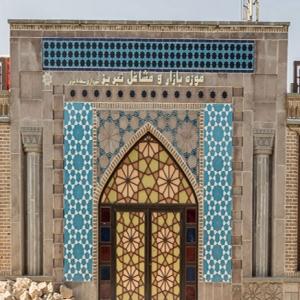 عکس - تبریز قدیم را در موزه بازار و مشاغل تجربه کنید.