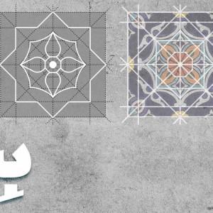 تصویر - سومین مسابقه طراحی کاشی و سرامیک ، بشکو - معماری