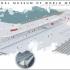 عکس - ایدهپردازی طراحان ایرانی در رقابت طراحی موزه بینالمللی خط کره جنوبی