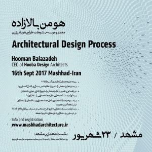 عکس - گفتمان پیرامون فرآیند طراحی معماری ( هومن بالازاده , آرین حکیمی , نیما مکاری ) , مشهد