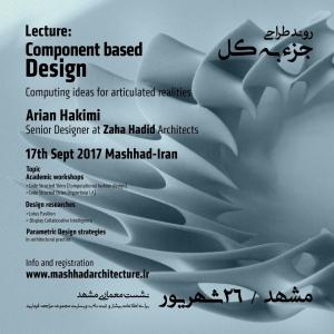 تصویر - گفتمان پیرامون فرآیند طراحی معماری ( هومن بالازاده , آرین حکیمی , نیما مکاری ) , مشهد - معماری