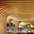 عکس - افتتاح یک پروژه طراحی داخلی از نادر تهرانی در آمریکا