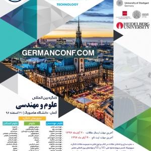 عکس - کنگره بین المللی علوم و مهندسی , آلمان , هامبورگ