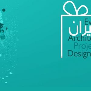 تصویر - سومین سالروز شروع فعالیت رسانه ای و حرفه ای شبکه هنر و معماری ایران ( ستاوین ) - معماری