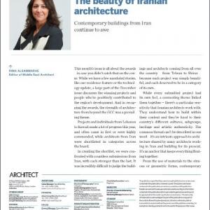 تصویر - شماره جدید مجله آرشیتکت به معماری ایران اختصاص یافت - معماری