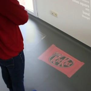 تصویر - خانه هوشمند (Smart Home) ، اثر تیم Openarch - معماری