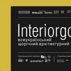 تصویر - جایزه طراحی داخلی اوکراین برای معماران ایرانی - معماری