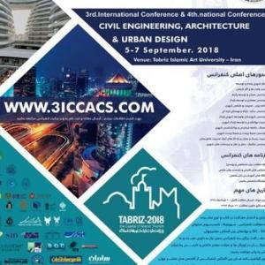 عکس - سومین کنفرانس بینالمللی عمران، معماری و طراحی شهری برگزار میشود