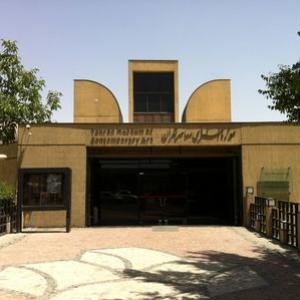 عکس - پیوند عمیق مدرنیته و سنت در معماری موزه هنرهای معاصر تهران