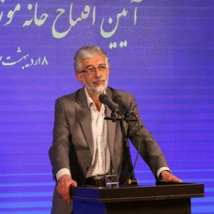 تصویر - خانه موزه جلال و سیمین افتتاح شد - معماری