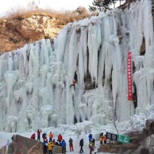 عکس - آبشار یخ زده , چین , شهر بیجی