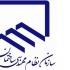 عکس - آغاز رقابت برای طراحی ساختمان سازمان نظام مهندسی خراسان رضوی