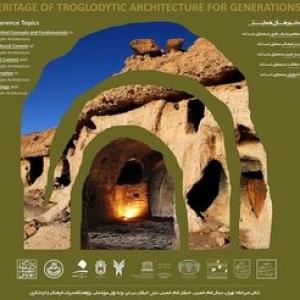 تصویر - برگزاری سومین همایش بینالمللی معماری - معماری