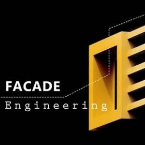 تصویر - سمینار تخصصی مهندسی نما برگزار میشود - معماری
