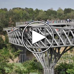 عکس - نگاهی به پل طبیعت ، برنده جایزه معماری آقا خان