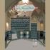 عکس - نمایشگاه عکس گرمابه در کاشان
