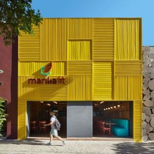عکس - نمای شاخص رستورانی در برزیل