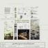 عکس - سمینار شیتبندی در معماری برگزار میشود