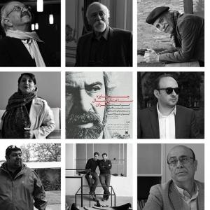 عکس - آغاز داوری آثار در سومین جایزه ساختمان سال