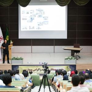 تصویر - فصل اول , گفتمان اول , فرآیند طراحی معماری , سخنرانی هومن بالازاده - معماری