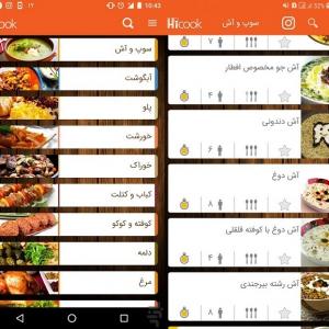 تصویر - 6 اپلیکیشن مفید برای روزه داران و تغذیه سالم در ماه رمضان - معماری