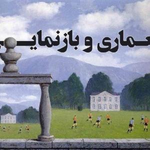 عکس - نخستین شماره نشریه کوبه منتشر شد