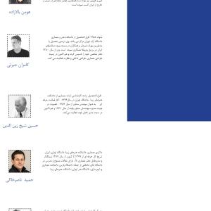 تصویر - دوازدهمین جایزه معماری و معماری داخلی ایران - معماری