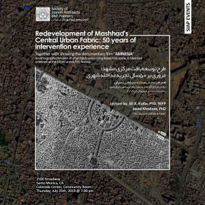 عکس - بررسی و تحلیل طرح های گوناگون در بازه پنجاه ساله برای توسعه شهر مشهد