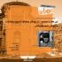 عکس -  از روستای جعفرآباد تا موزه سعدآباد , در چهارشنبههای تهران بررسی میشود
