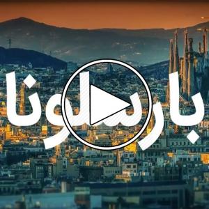 تصویر - خیابانهای بارسلونا چطور از پس خودروها برمیآیند؟ - معماری