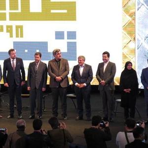 عکس - خانه موزه جلال آلاحمد و سیمین دانشور برگزیده چهارمین دوره جایزه بینالمللی خشت طلایی