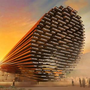 عکس - نگاهی به پاویون انگلستان در اکسپو 2020 دبی