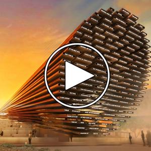 عکس - غرفه انگلستان در اکسپو 2020 دبی
