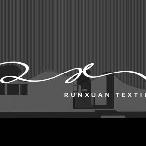 عکس - ساختمان اداری Runxuan Textile Office ، اثر استودیو طراحی Masanori ، چین