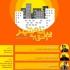 عکس - نشست پیاده و حق به شهر , دانشگاه خوارزمی