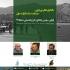 عکس - نشست بازنگریهای پی در پی، در غیاب سیاستگذار مسئول