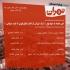 عکس - نشست 24 : ارگ تهران , از آغاز شکلگیری تا ثبت جهانی