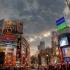 عکس - بهداشت دیجیتال , راهکار ژاپن برای مراقبت از جامعهٔ کهنسال