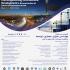 عکس - فراخوان ارسال مقالات , کنفرانس بین المللی مهندسی عمران، معماری