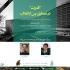 عکس - نشست 56 : قدرت در معماری پس از انقلاب