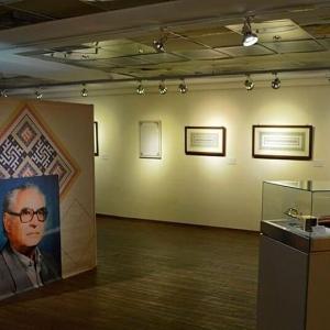 تصویر - نمایشگاه گوهر گره در موزه ملک - معماری