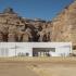 عکس - مرکز گردشگری بیابانی AlUla , اثر استودیو طراحی KWY , عربستان سعودی