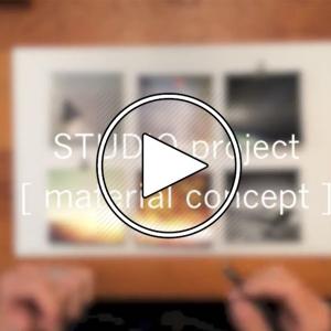 عکس - طراحی در یک استودیو کوچک , قسمت ششم : انتخاب متریال ( Choosing Materials )