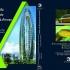 عکس - نگاهی به کتاب دانشنامه معماری بیومیمیکری و بیوفیلی
