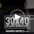 عکس - ساخت ماکت و مدل معماری Architecture Model Making (زیرنویس لاتین)