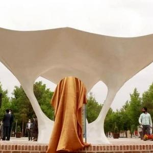 عکس - رونمایی از المان چتر سلامت در یزد